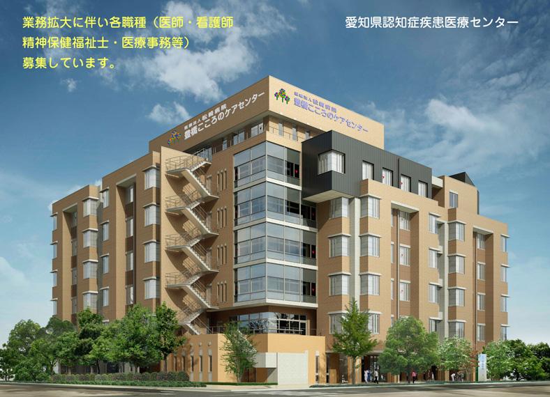 愛知県精神医療センター
